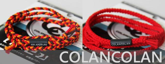 COLANCOLAN(コランコラン)ネックレスの概要や特徴