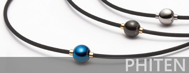 PHITEN(ファイテン)ネックレスの概要や特徴