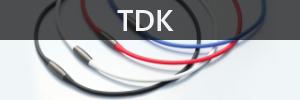 【世界屈指の磁性技術】TDKネックレスの概要や特徴