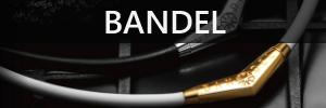 【AWAKEN】BANDEL(バンデル)ネックレスの概要や特徴