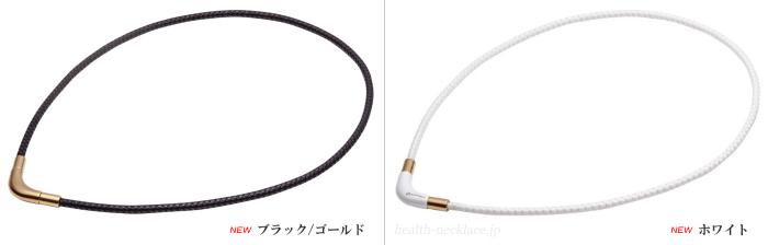 RAKUWAネック メタックス (チョッパーモデル) 限定カラー「ブラック・ゴールド」「ホワイト」