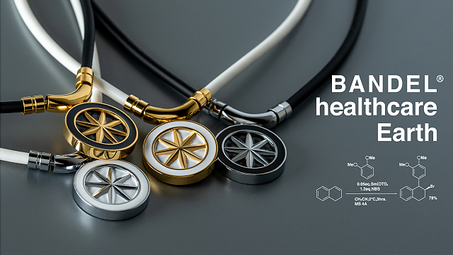 healthcare necklace Earth