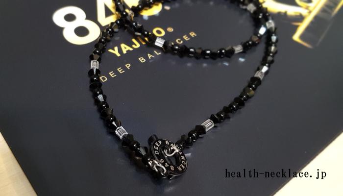 846YAJIROネックレス4シリーズブラック×ブラック