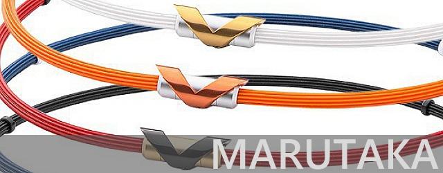 マルタカパルス磁気ネックレストップページメーカー概要画像