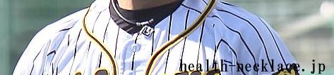阪神タイガース-西純矢-コラントッテネックレスAURA