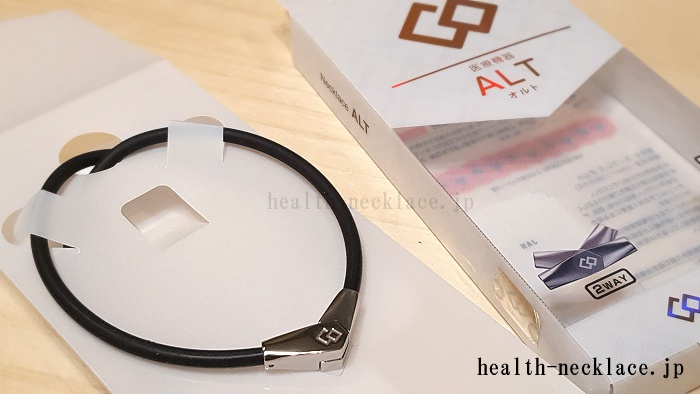 磁気ネックレス コラントッテ ネックレス ALT(オルト)