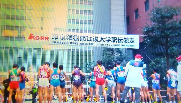2021年箱根駅伝スタート位置後ろから