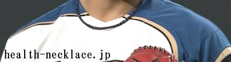 日本ハム-伊藤大海-スポーツネックレス